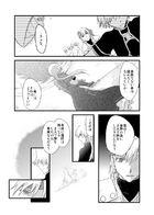 夜明けのアリア : チャプター 5 ページ 19