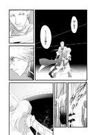 夜明けのアリア : チャプター 5 ページ 26