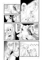 夜明けのアリア : チャプター 5 ページ 34