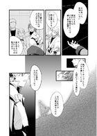 夜明けのアリア : チャプター 5 ページ 39