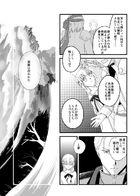 夜明けのアリア : チャプター 5 ページ 40