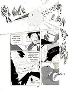 The Gaiden : Chapitre 1 page 14