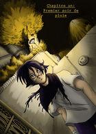 Wisteria : Глава 1 страница 1