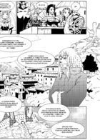 Guild Adventure : Глава 11 страница 10