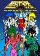 Saint Seiya Ultimate : Capítulo 17 página 1