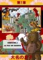 Yokai Yokai : Chapitre 1 page 18