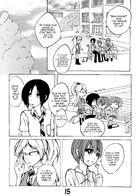 Sweet : チャプター 1 ページ 15