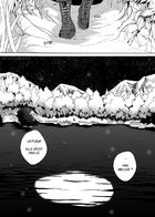 Out of Sight : Chapitre 3 page 4