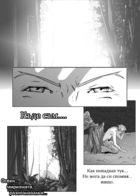 Level 53 : Capítulo 1 página 2