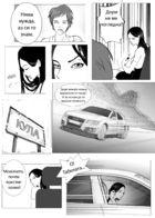 Level 53 : Capítulo 1 página 6