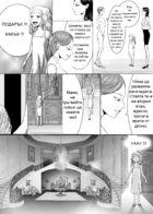 Level 53 : Capítulo 1 página 12