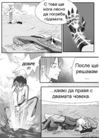 Level 53 : Capítulo 1 página 16