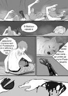 Level 53 : Capítulo 1 página 20