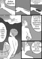 Level 53 : Capítulo 1 página 21