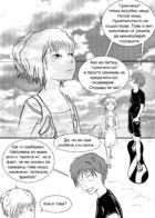 Level 53 : Capítulo 1 página 26