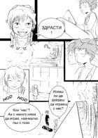 Level 53 : Capítulo 1 página 28