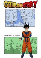 Gohan Story : Chapter 1 page 1