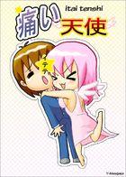 Itai Tenshi : Capítulo 1 página 1