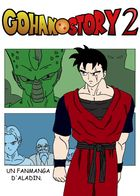 Gohan Story : Chapter 2 page 1