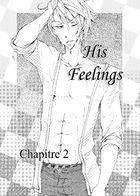His Feelings : Capítulo 2 página 1
