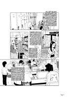 Journal intime d'un supermarché : Chapitre 1 page 3