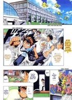 J-Stars Victory Vs : Chapter 1 page 1