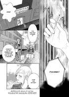Jumelles : Chapitre 1 page 9