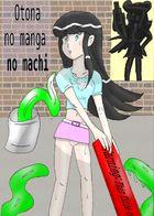 Otona no manga no machi : Глава 1 страница 1