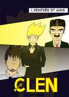 clen : チャプター 1 ページ 1