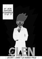 clen : チャプター 1 ページ 5
