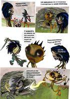 zone bandit : Chapitre 5 page 3