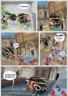 TRAMP : Chapitre 5 page 4