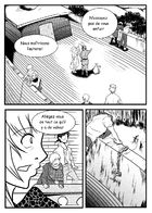 Irisiens : Chapitre 5 page 11
