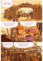 Deo Ignito : Chapitre 3 page 3