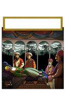 Les contes des 1001 nuits : Chapter 1 page 1