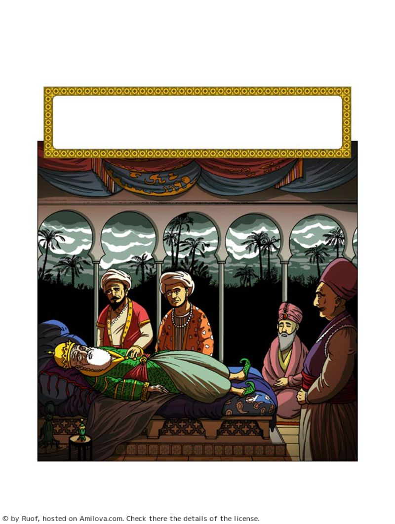 King Shahryar's Chambers