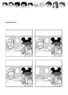 B4NG! : Chapter 3 page 51