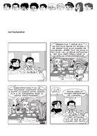 B4NG! : Chapter 4 page 57