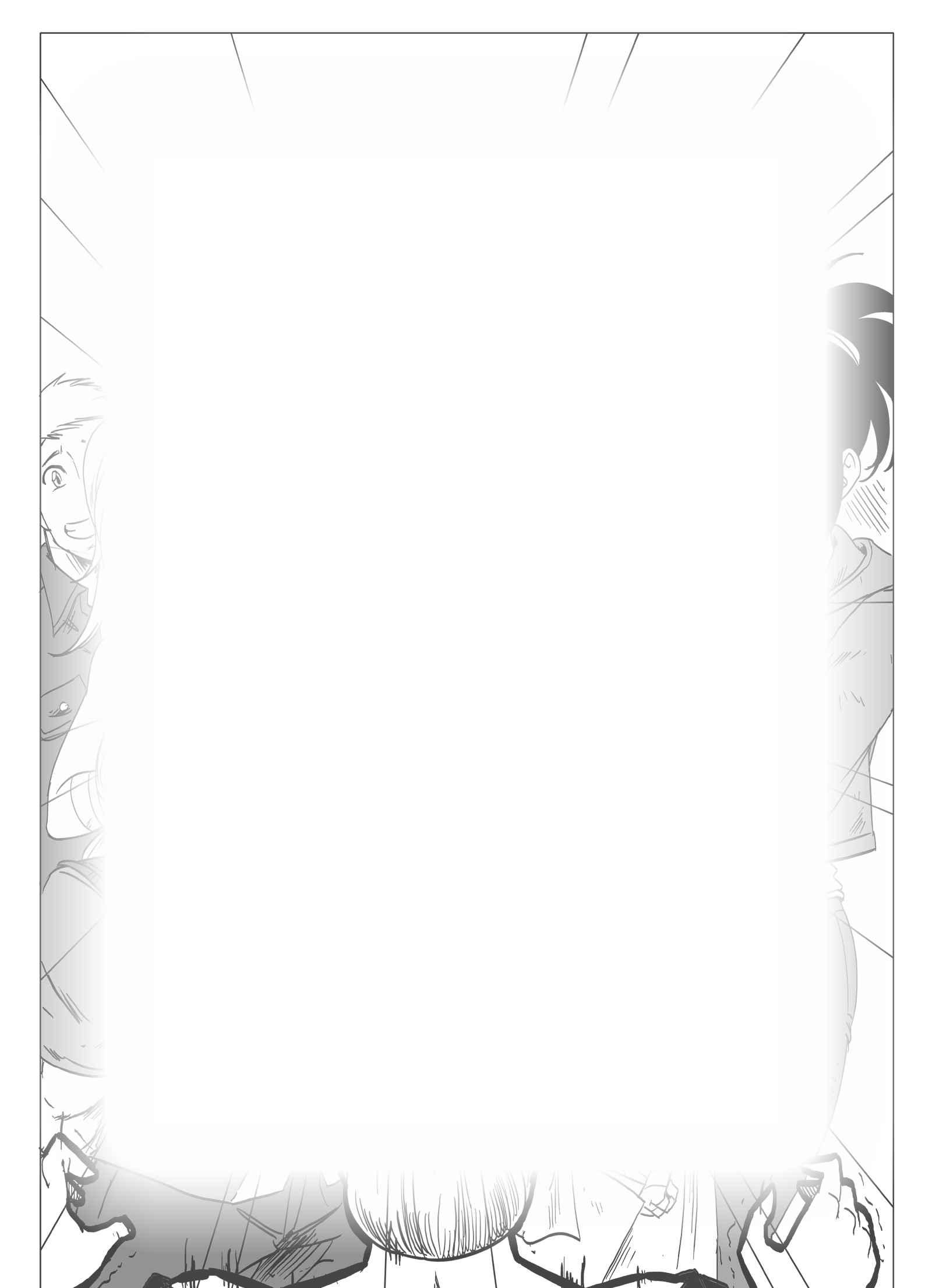 Hémisphères : Chapter 23 page 7