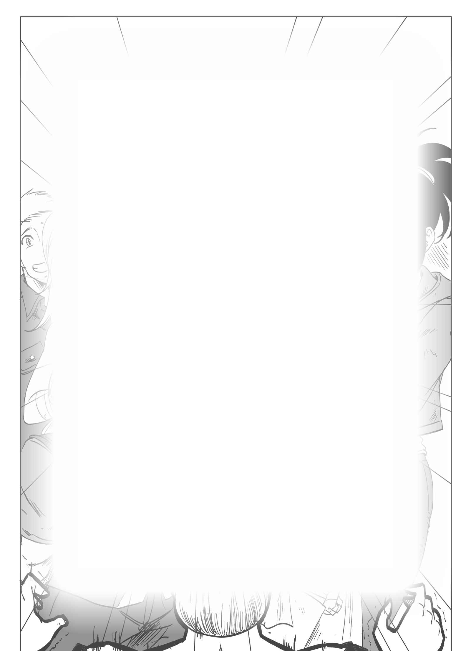 Hémisphères : チャプター 23 ページ 7