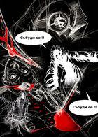 BION : Chapitre 1 page 2