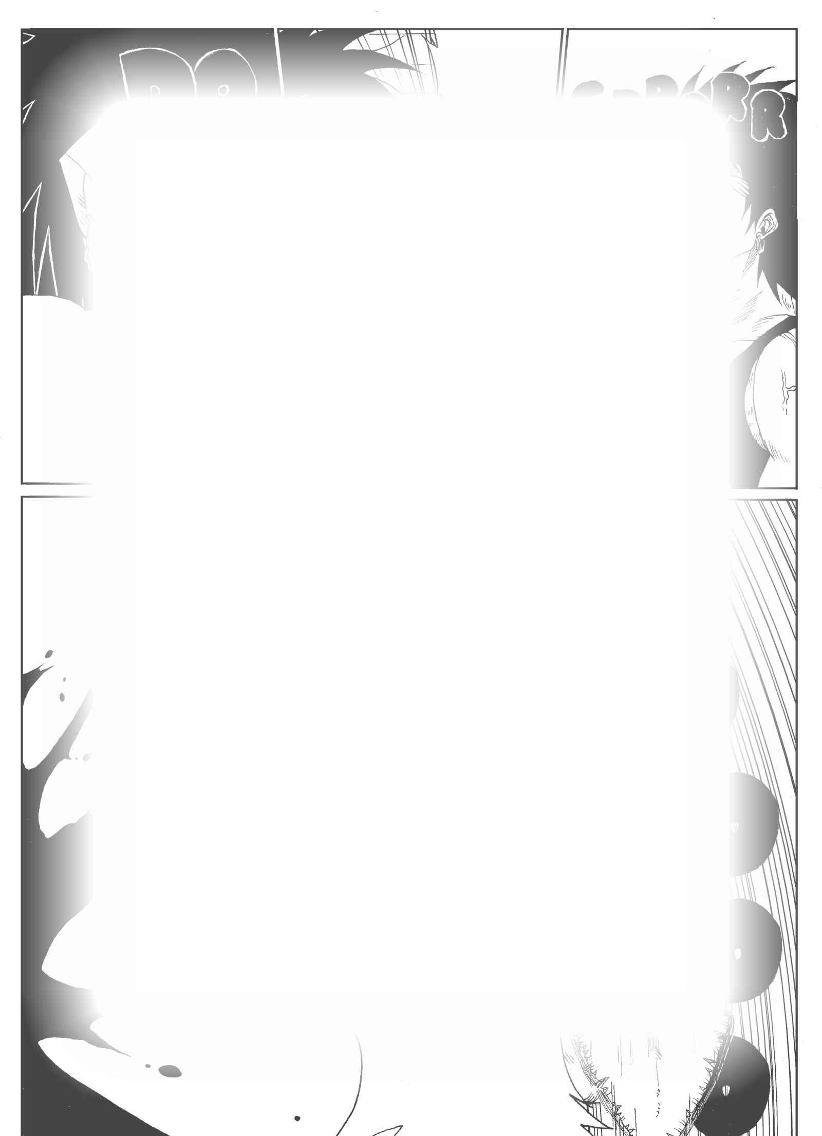 さそり : チャプター 1 ページ 10