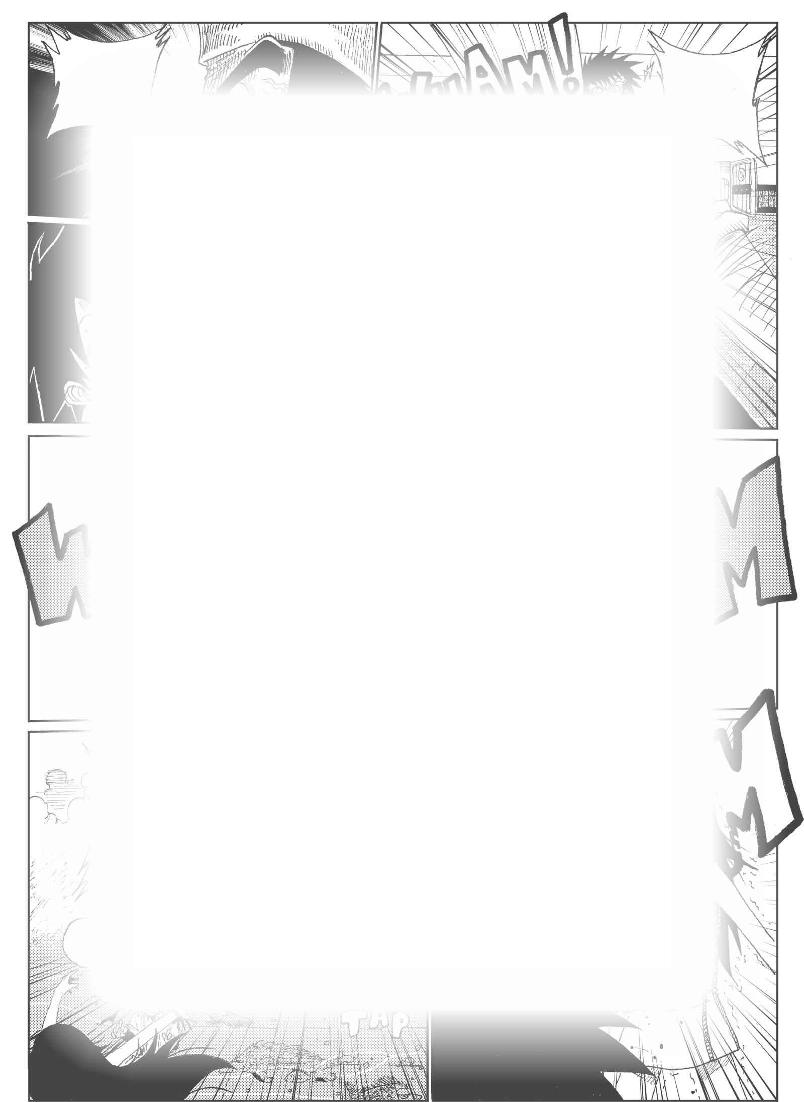 さそり : チャプター 1 ページ 11