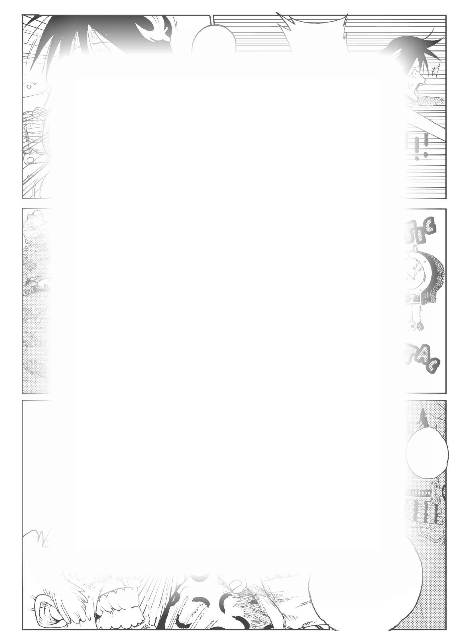 さそり : チャプター 1 ページ 12