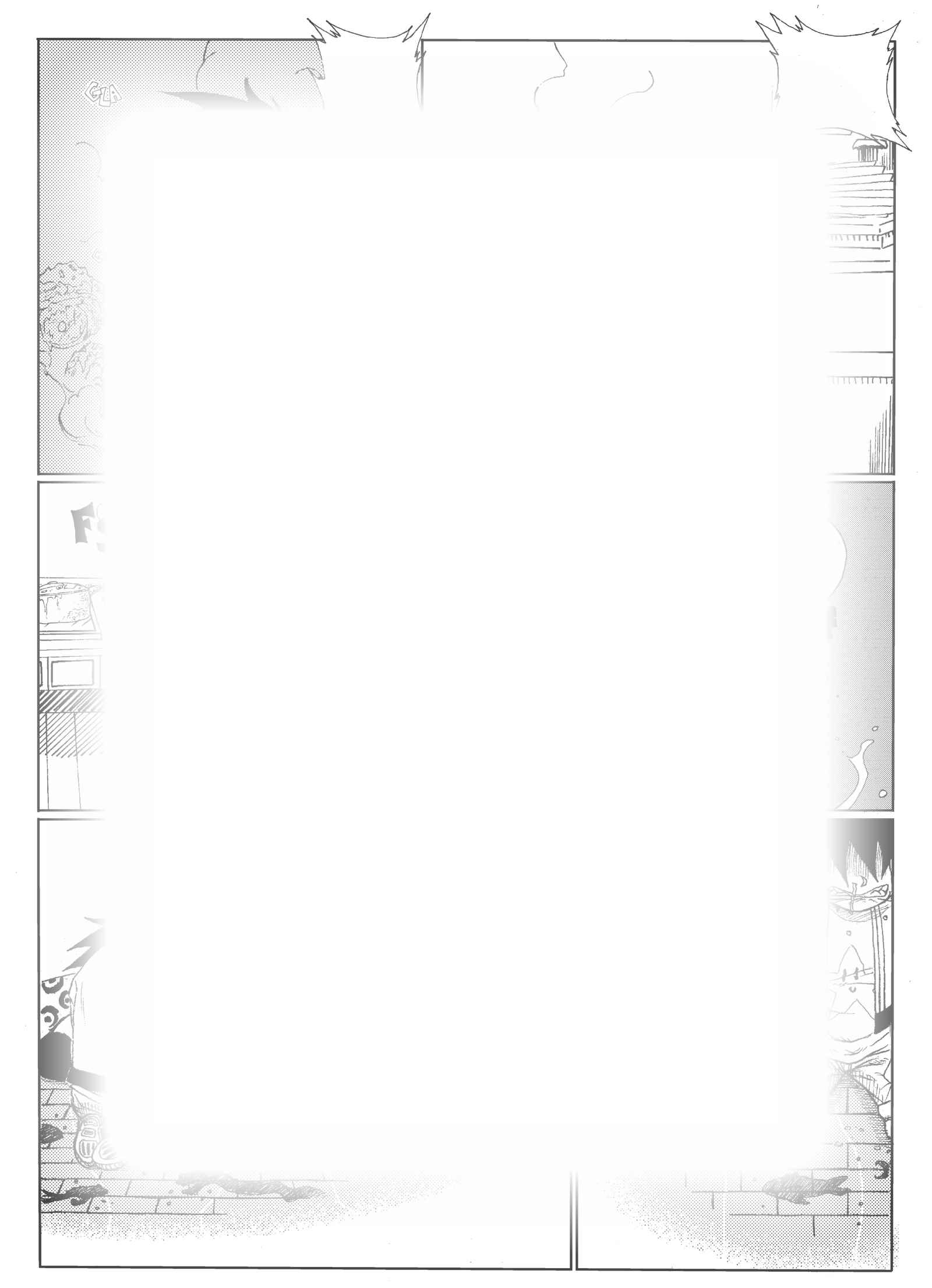 さそり : チャプター 1 ページ 13