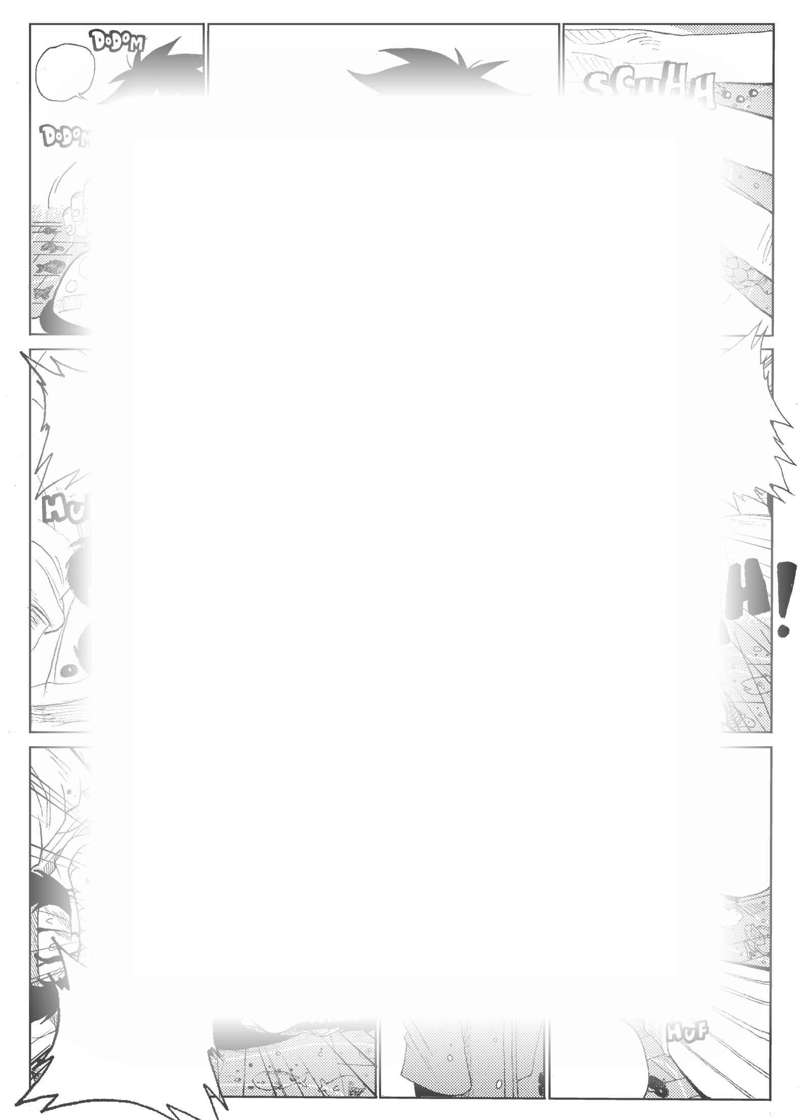 さそり : チャプター 1 ページ 15