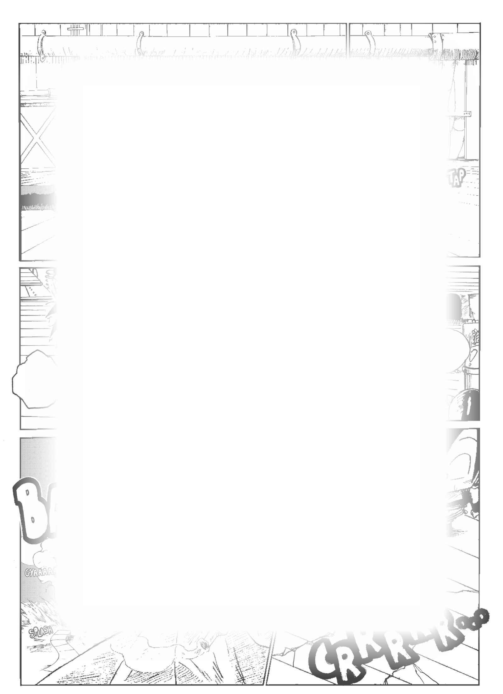 さそり : チャプター 1 ページ 17