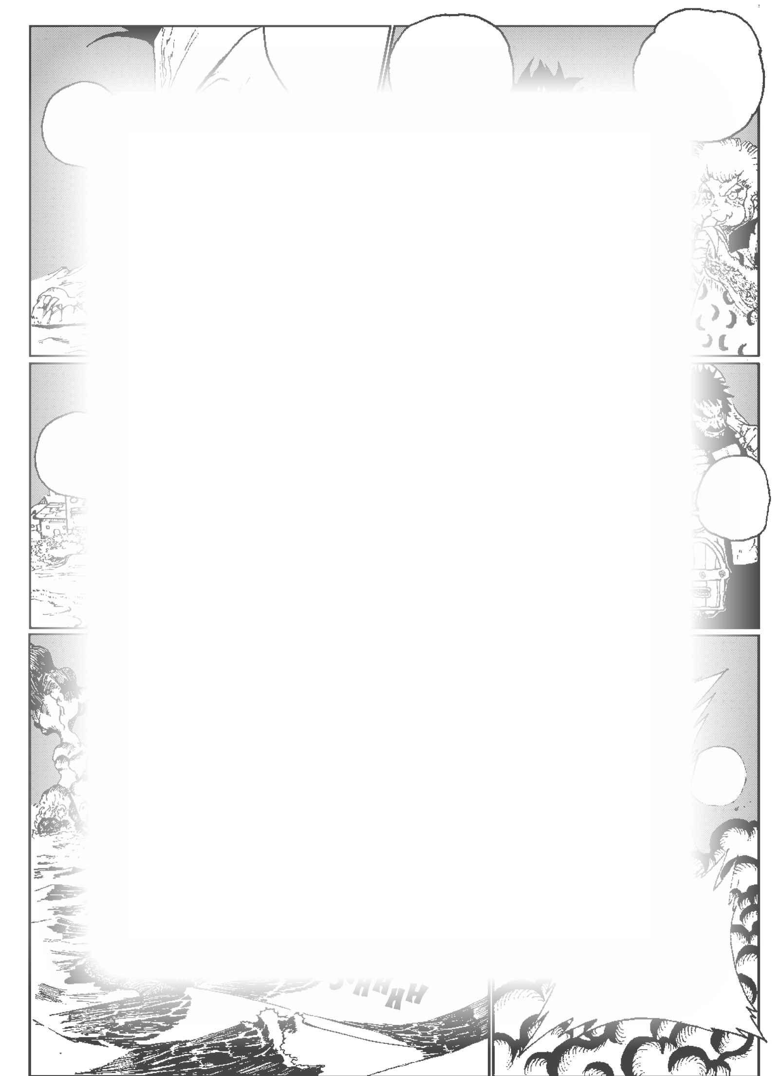さそり : チャプター 1 ページ 18