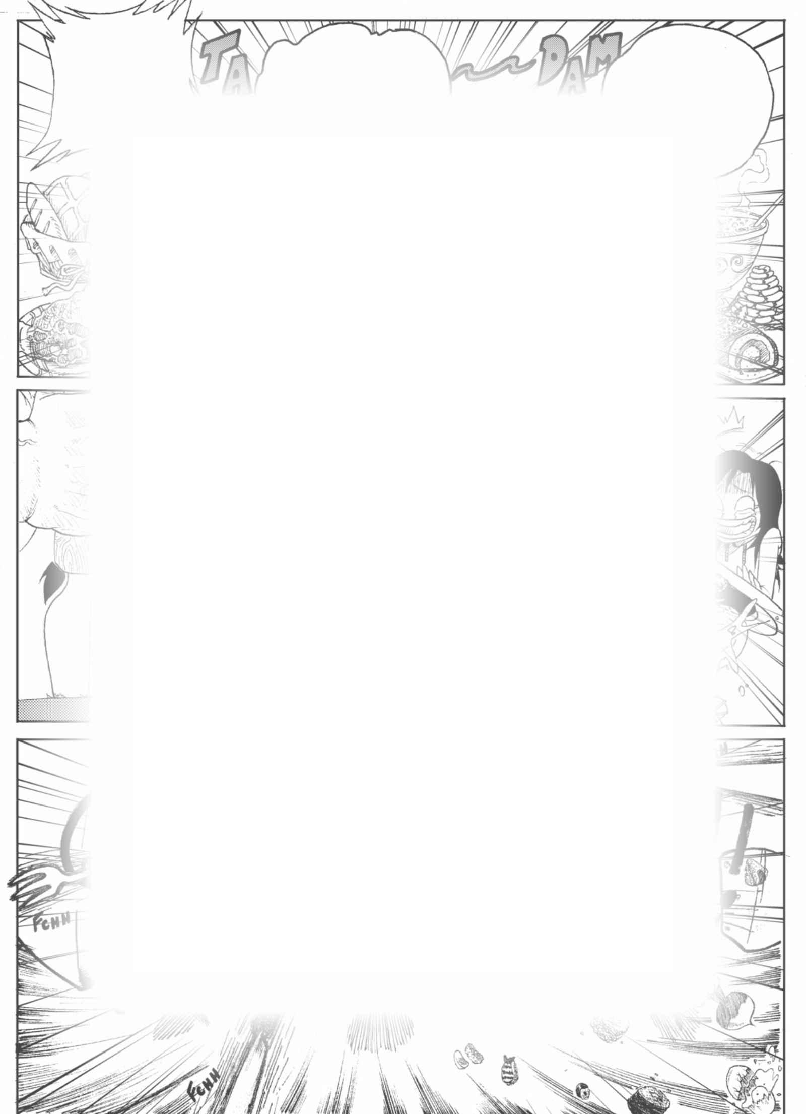 さそり : チャプター 1 ページ 2