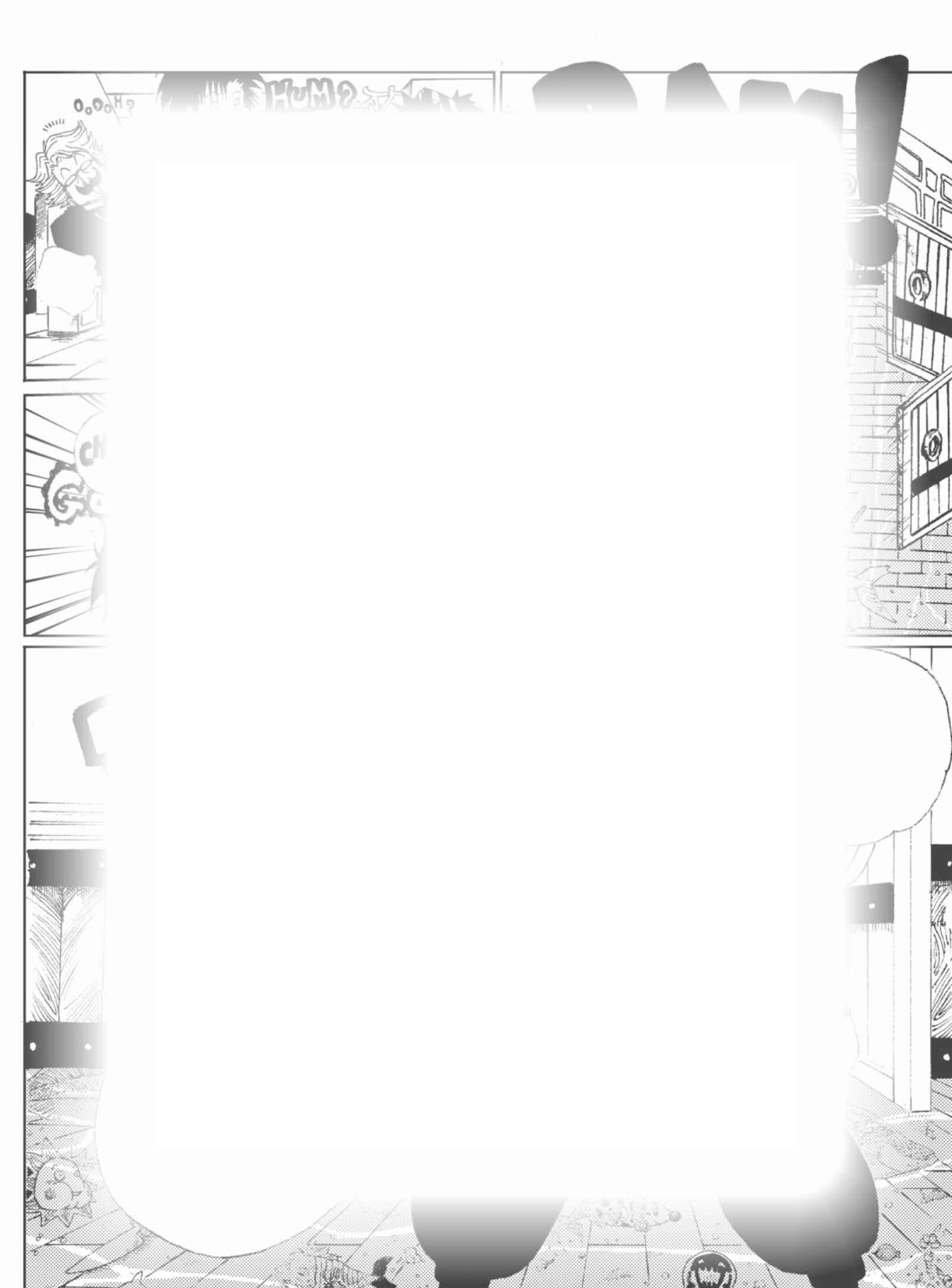 さそり : チャプター 1 ページ 3